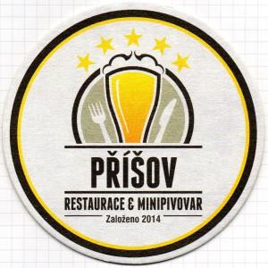 Prisov_pivovar